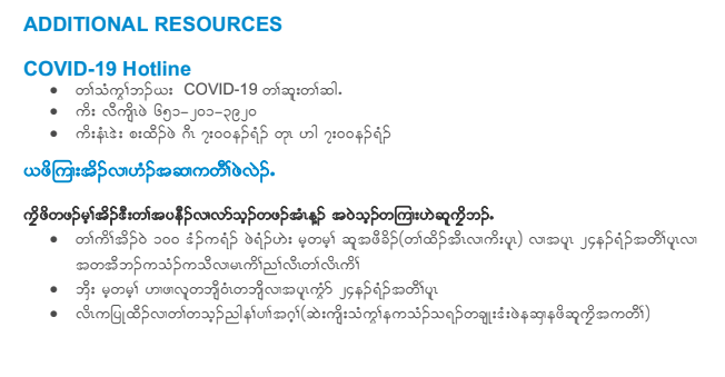 COVID Resources - Karen translation