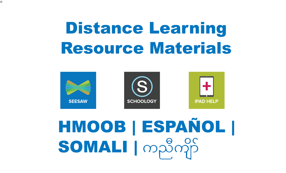 Distance Learning Resource Materials