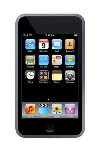 We use an iPod touch like this to record our voices.