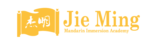 Jie Ming Mandarin Immersion Academy