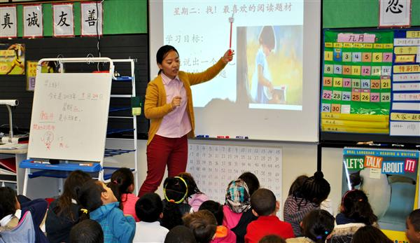 Children in classroom at Jie Ming IMmersion Mandarin Academy