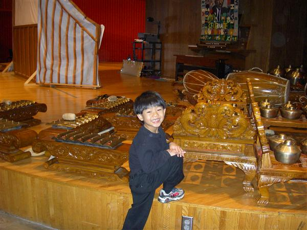 The Gamelan Orchestra